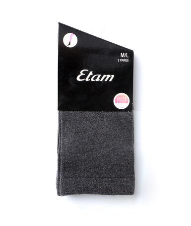 2 pares de calcetines c.gris.